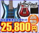 Aria ProII MAC-STD エレキギター入門セット【レビュー特典付き】【送料無料】