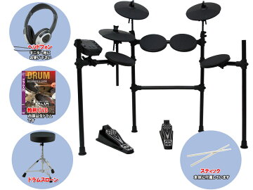 MEDELI電子ドラムDD-401JDIYKITイス、ヘッドフォン、DVD付きセット【代引き不可】【送料無料】