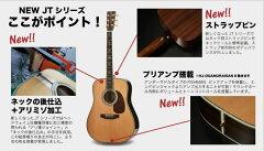 HeadwayJapanTune-upSeriesHDC-V090SE/MENA【初回限定ギタースタンド&カポタストをプレゼント!】【送料無料】