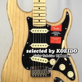 【New】Fender American Professional Stratocaster MN NAT(selected by KOEIDO)店長厳選、別格のアッシュストラト!フェンダー 光栄堂