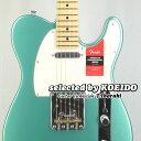 【New】Fender USA American Professional Telecaster MN MSF(selected by KOEIDO)店長厳選、命を持つ別格の一本!
