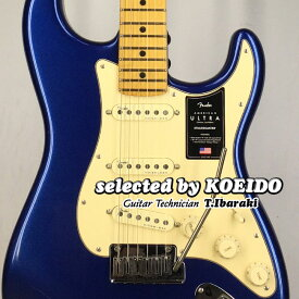 【New】Fender American Ultra Strato MN Cobra Blue(selected by KOEIDO)店長厳選!別格の最新ウルトラ!フェンダー 光栄堂