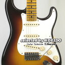 【New】Fender USA Custon Shop Postmodern Stratocaster Journeyman Relic Maple WFCH2TSB 2019(selected by KOEIDO)…