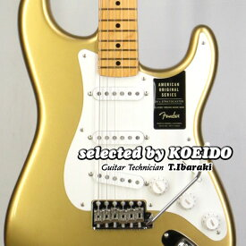 Fender American Original '50s Stratocaster AZG(selected by KOEIDO)店長厳選50sストラト!フェンダー 光栄堂