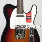 FenderAmericanProfessionalTelecaster