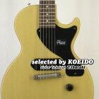 Gibson1957LesPaulJuniorVOS