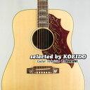 Gibson Firebird Custom Mystic AN ギブソン(selected by KOEIDO)店長厳選!実に美しくパワフルな限定ファイアバー...