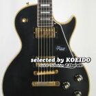 Gibson1968LesPaulCustom