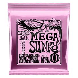 ERNIE BALL #2213 MEGA Slinky エレキギター弦【送料無料】【定形外郵便発送】