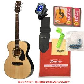 【光栄堂最適調整!】HEADWAY アコースティックギター 初心者セット 入門セットフォークギター HF-25【レビュー特典付き】【女性に最適!】