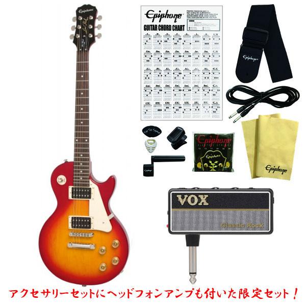 Epiphone Les Paul 100 入門セット【アクセサリーセット&VOX amPlug付き】