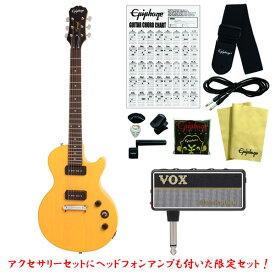 Epiphone Les Paul Special-I P-90 入門セット【アクセサリーセット&VOX amPlug付き】