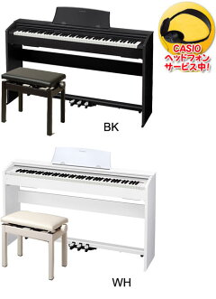 CASIOPX-770Privia【イトマサ高低ピアノイス&ヘッドフォン付き】【電子ピアノ】【送料無料】【代引き不可】