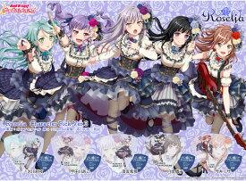 ESP×バンドリ! ガールズバンドパーティ! コラボレーション Roselia キャラクターピック ★Ver.3全5種類x2枚セット【定形外郵便発送】【送料無料】