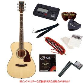 【光栄堂最適調整!】S.Yairi YF-3M ギター アコースティックギター 初心者セット 入門セットフォークギター YF-3M【レビュー特典付き】【女性に最適!】