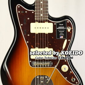 【New】Fender USA American Professional2 Jazzmaster RW 3TS(selected by KOEIDO)店長厳選別格の最新ジャズマスター!フェンダー 光栄堂