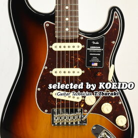 【New】Fender American Professional2 Stratocaster RW 3TS(selected by KOEIDO)店長厳選、別格の最新プロフェッショナル2!フェンダー 光栄堂