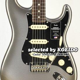 【New】Fender American Professional2 Stratocaster RW Mercury(selected by KOEIDO)店長厳選、命を持つ最新プロフェッショナル2!フェンダー 光栄堂