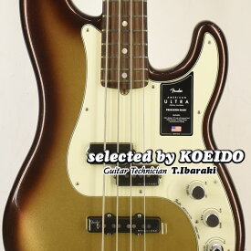 【New】Fender American Ultra Precision Bass RW Mocha Burst(selected by KOEIDO)店長厳選、群を抜くウルトラプレべ!フェンダー 光栄堂