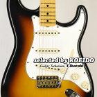 Fender_CustomShop_1969Stratocaster