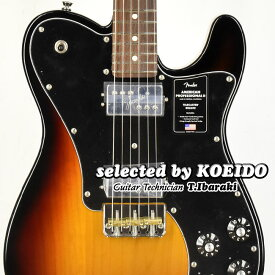 【New】Fender American Professional2 Telecaster Deluxe RW 3TS(selected by KOEIDO)店長厳選、命を持つ別格の最新プロフェッショナル2!フェンダー 光栄堂