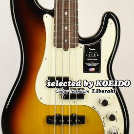 【New】Fender American Ultra Precision Bass RW UTB(selected by KOEIDO)店長厳選、群を抜くウルトラプレべ!フェンダー 光栄堂