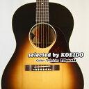 【New】Gibson 50s LG-2 Vintage Sunburst(selected by KOEIDO)店長厳選、久々の群を抜くスモールギブソン!