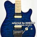 【New】MusicMan Axis MP F3 Balboa Blue Quilt(selected by KOEIDO)店長厳選、艶やかに歌い吼える別格のアクシス!