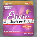 Elixir Acoustic Guitar Strings Phospher Bronze 2Pack【エリクサー2セットパック特価!】【送料無料】【クロネコ...