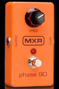 MXRPHASE90