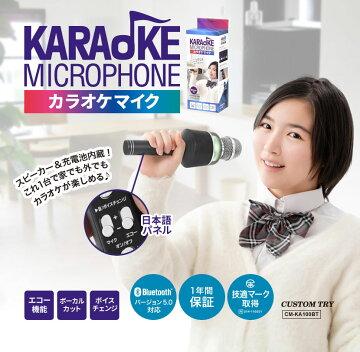 audio-technicaAT2020コンデンサーマイク【送料無料】