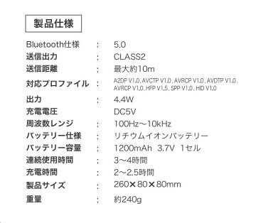 カラオケマイクCM-KA100BTbluetooth自宅マイクおうちカラオケ小型軽量接続ブルートゥースひとカラ【送料無料】