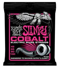 ERNIE BALL #2734 Cobalt Super Slinky Bass コバルト・ベース弦【送料無料】【定形外郵便発送】【smtb-tk】