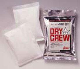 Greco DRY CREW 湿度調整剤【送料無料】定形外郵便発送