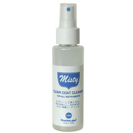 【定形外郵便発送】Titanium glas Misty CLEAR COAT CLEANER【送料無料】