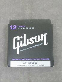 Gibson SAG-J200L J200 アコースティック弦【送料無料】【smtb-tk】