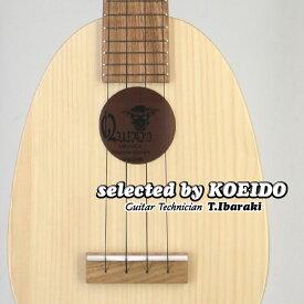 Quiam Ezo's Ukulele Pinecone Soprano(selected by KOEIDO)店長厳選歌うソプラノ!オール北海道の最新お奨めモデル!