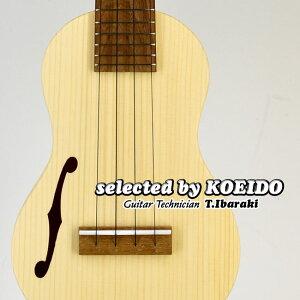 【New】Quiam Ezo's Ukulele Soprano Through Neck F(selected by KOEIDO)店長厳選最新ソプラノFホール!クワイアン ウクレレ