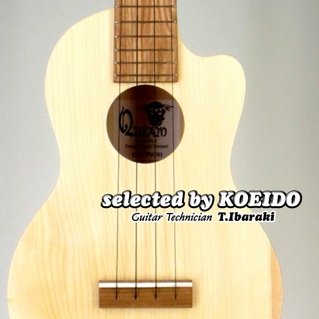 Quiam Ezo's Ukulele Concert Through Neck(selected by KOEIDO)店長厳選最新コンサート!クワイアン ウクレレ