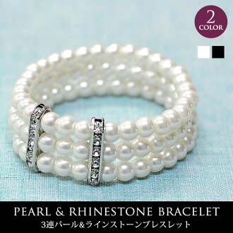 Triple Pearl Rubber Bracelet 3 colors stone blessed Pearl pearl bracelet wedding accessory ornament perfect for breath sale sale party