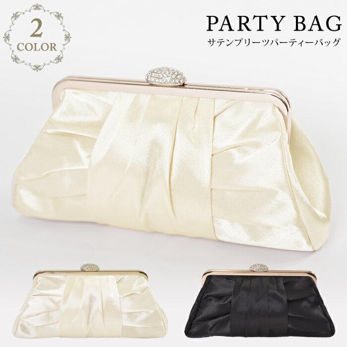 【送料無料】パーティーバッグ 大きめ クラッチバッグ 結婚式バッグ party bag パーティー ショルダー ハンドバッグ 結婚式 パーティバッグ レディース 大人 ママ 母 あす楽
