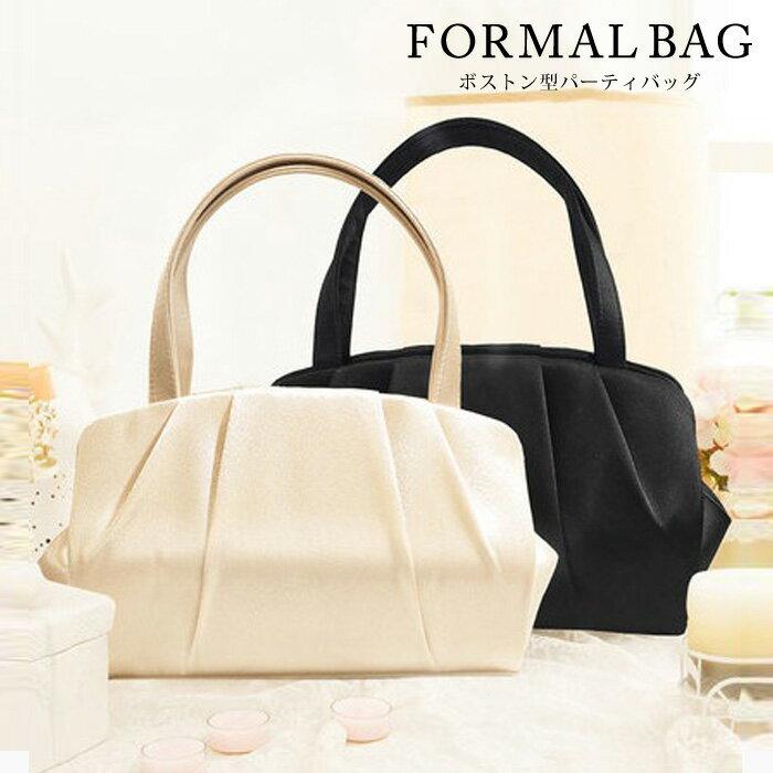 パーティーバッグ 大きめ クラッチバッグ 結婚式バッグ party bag パーティー ショルダー ハンドバッグ 結婚式 パーティバッグ レディース 大人 ママ 母 あす楽