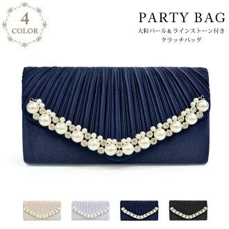 Kinoshita Ayumi Peterson beloved! Clutch bag 77% off ♪ ♪ party bag wedding bag party