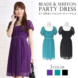 Made popular chiffon material A line type party dress ♪ ♪ 62% off!