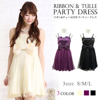 Great party dresses dresses wedding Ribbon and fluffy race ♪ Princess 68% off!