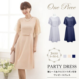 It is a mom mother female office worker for party dress Lady's wedding ceremony dress dress short sleeves dress dark blue adult race ribbon knee-length one-piece dress A-line dress party navy gray beige dress dress medium S M L wedding ceremony dress 40