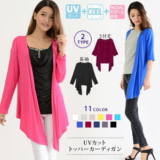 It is a sleeve long sleeves kids child Lady's adult for seven minutes in fall and winter in cardigan terrorism material office female office worker gal air conditioner measures long fall and winter in cardigan UV cut Shin pull topcoat UV cardigan tops gi