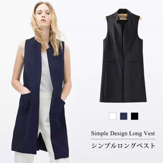 Vests simple best ladies her black black white white Navy Gillet long outer design best gilebestronggile sleeveless jacket plain autumn/winter spring summer Office clean eyes 20s 30s 40s celeb adult