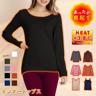 Medium-3 type length & long length 3 type ☆ t shirt solid long sleeve T cut & sew 2012 new fall