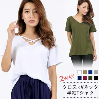 t shirt Lady's short sleeves V neck 2way black gray cut-and-sew black short sleeves cut-and-sew Shin pull cross Lady's T-shirt white white khaki navy dark blue blue beige plain fabric tunic short sleeves T-shirt Bordeaux tops adult in the fall and winter